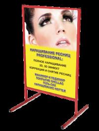 Фото: Рекламный щит уличный штендер для САЛОНА КРАСОТЫ