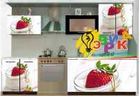 Фото: Виниловые наклейки Декоративные наклейки Наклейки на кухню Наклейки на мебель Клубника