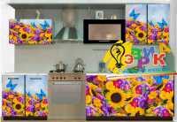 Фото: Виниловые наклейки Декоративные наклейки Наклейки на кухню Наклейки на мебель Подсолнухи