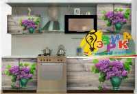 Фото: Виниловые наклейки Декоративные наклейки Наклейки на кухню Наклейки на мебель Сирень
