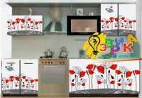 Фото: Виниловые наклейки на кухонную мебель Маки