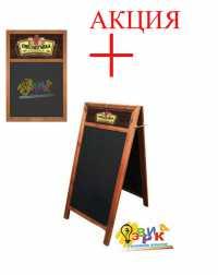Фото: Штендер меловой и меловая доска с логотипами комплект Акция на меловые меню