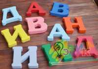 Фото: Буквы из дерева