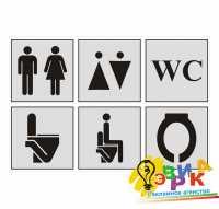 Фото: Табличка туалет WC 200х200 мм