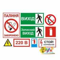 Фото: Информационные таблички