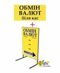 Фото: Рекламный щит указатель и вывеска всего за 1500 грн АКЦИЯ