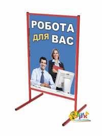 Фото: Штендер ГИБРИД Рекламный указатель стояче закопной