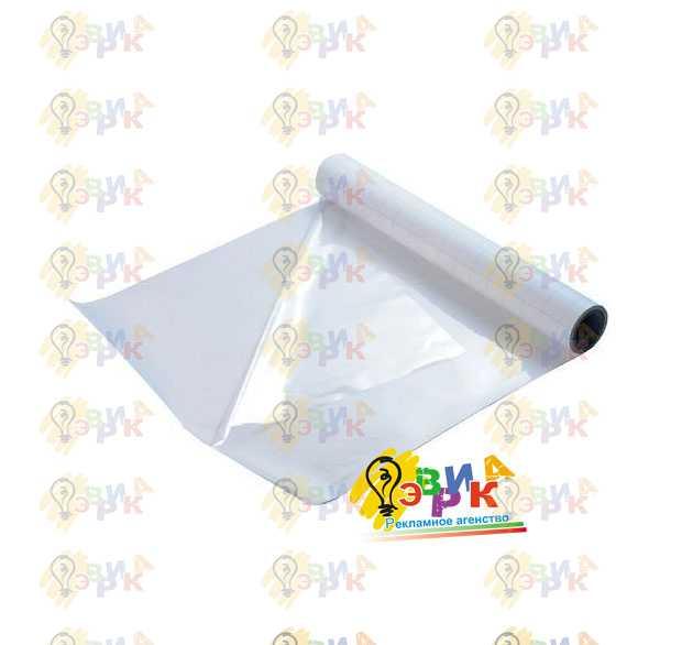Наклейка доска для рисования мелом купить