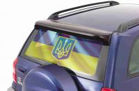 Фото: Флаг Украины с гербом на авто 54Х150 см