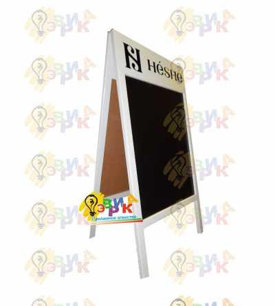 Фото: Штендер белый для мела под логотип