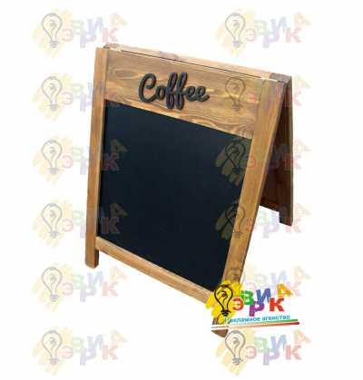 Фото: Штендер меловой Кофе креатив с объемный логотипом