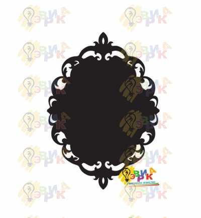 Фото: Меловая доска фигурная Версаль