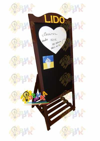 Фото: Меловой штендер Прованс под логотип