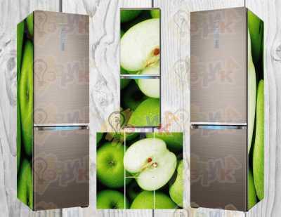 Фото: Наклейки на холодильник Яблоки