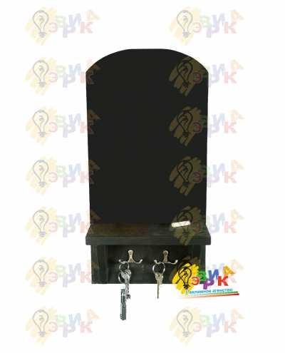 Фото: Меловая доска ключница арка с полочкой