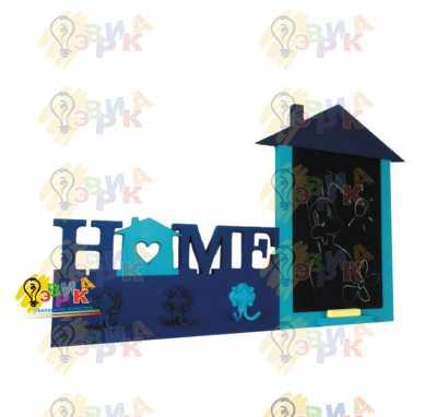 Фото: Грифельная доска ключница HOME