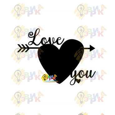 Фото: Меловая доска фигурная Любовь