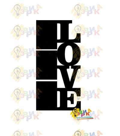 Фото: Меловая доска фигурная LOVE