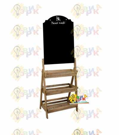 Фото: Меловой стенд с ящиками и логотипом
