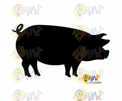Фото: Меловая доска фигурная Свинья