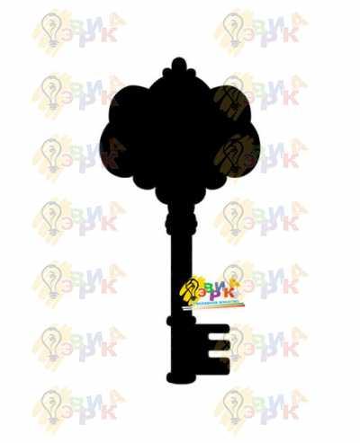 Фото: Меловая доска фигурная Ключ
