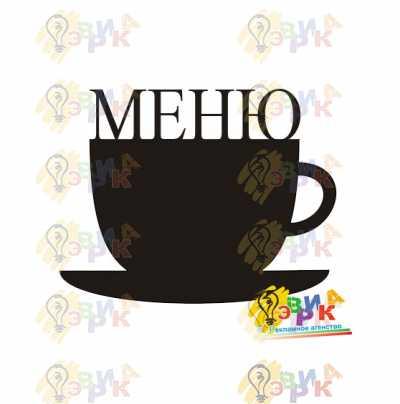 Фото: Меловая доска чашка с объемным словом меню