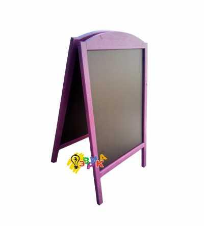Фото: Штендер для написания мелом арочный фиолетовый