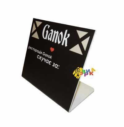 Фото: Табличка резерв меловая с логотипом