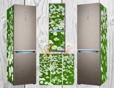 Фото: Дизайнерские наклейки на холодильник Ромашковый