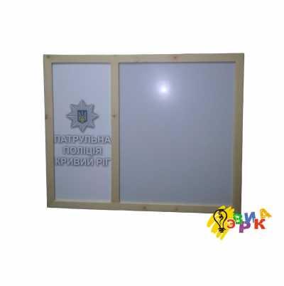 Фото: Маркерная доска с логотипом 70Х100 см