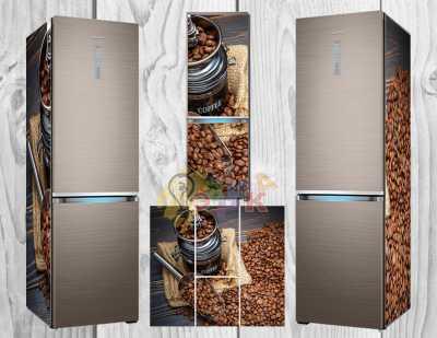 Фото: Дизайнерские наклейки на холодильник Кофейные зерна