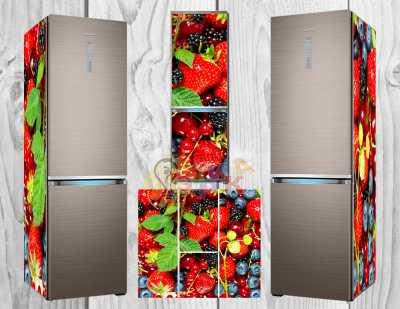 Фото: Дизайнерские наклейки на холодильник Ягоды