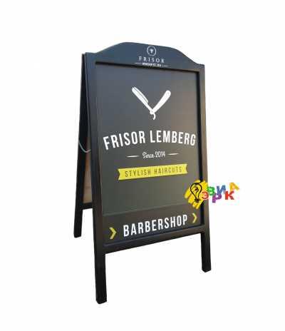 Фото: Штендер рекламный в черной деревянной раме BRO BarberShop
