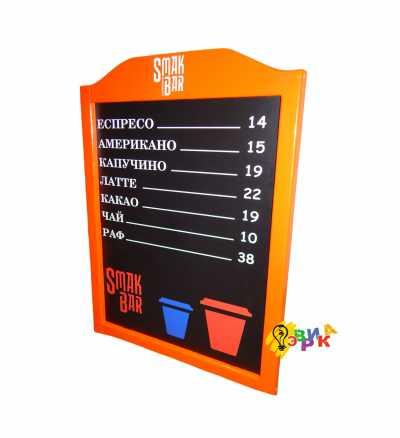 Фото: Меловая доска оранжевая арочная с нанесением меню