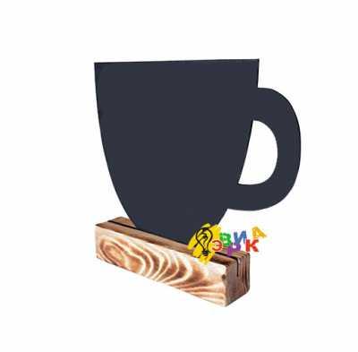 Фото: Досточка меловая на деревянной подставке Чашка