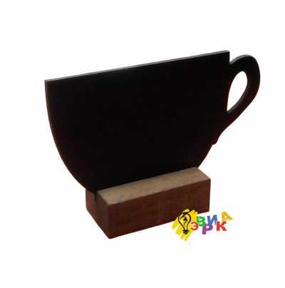 Фото: Грифельные таблички для письма мелом Чашка на подставке 150Х100
