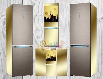 Фото: Дизайнерские наклейки на холодильник Город золотой